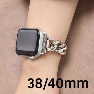 アップル(Apple)のApple Watch シングル チェーン ベルト バンド シルバー(腕時計)