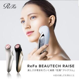 ReFa - リファビューティック レイズ リファ