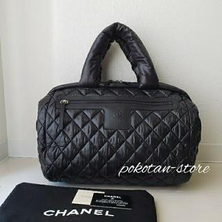 CHANEL - 極美品【シャネル】コココクーン ナイロン ボストンバッグ ハンドバッグ