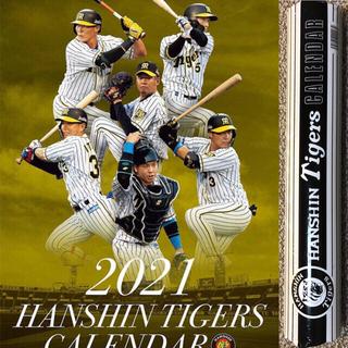 ハンシンタイガース(阪神タイガース)の【新品・送料込】2021年 阪神タイガース壁掛けカレンダー(社名入)(カレンダー/スケジュール)