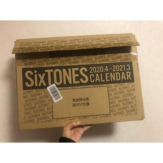 Johnny's - SixTONES カレンダー 2020→2021