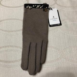 ランバンオンブルー(LANVIN en Bleu)のゆゆ様専用 新品未使用 ランバンオンブルー手袋(手袋)