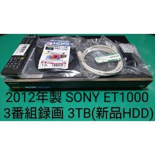 SONY - SONY BDZ-ET1000 3TB ブルーレイレコーダー ソニー