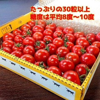 のあん様専用ページ 5箱(野菜)