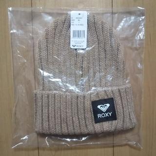 ロキシー(Roxy)の【新品】ROXY ニット帽(ニット帽/ビーニー)