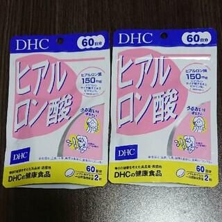 DHC - DHC ヒアルロン酸 60日分×2袋