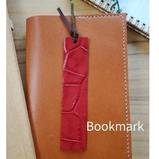 革のしおり Bookmark 型押し 赤 シンプルDesign(しおり/ステッカー)