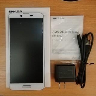 アクオス(AQUOS)のAQUOS sense plus SH-M07(スマートフォン本体)