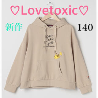 lovetoxic - Lovetoxic ラブトキシック 140 【春新作】ポケモン パーカー