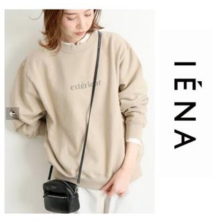 IENA - 2020SS  IENA  exterieur プルオーバー☆スウェット イエナ