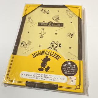 ディズニー(Disney)の◆新品未使用◆ Disney ディズニー専用パネル パズル 108ピース用(パネル)