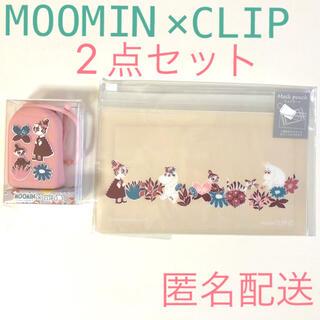 STUDIO CLIP - ムーミン studio CLIP ハンドジェルホルダー リトルミイ マスクポーチ