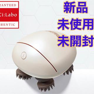 ドクターシーラボ(Dr.Ci Labo)の【新品未使用】ドクターシーラボ リフトアップマッサージャー(マッサージ機)