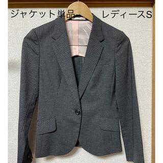 アオキ(AOKI)のAOKI  LES MUES  レディースジャケット 単品 Sサイズ チェック柄(テーラードジャケット)