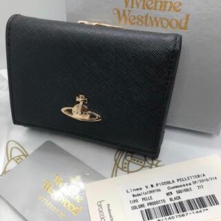 Vivienne Westwood - ヴィヴィアン ウエストウッド 三つ折り がま口財布  ブラック 新品財布