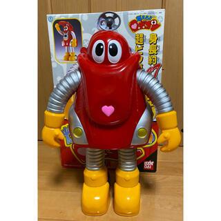 バンダイ(BANDAI)の燃えろ!!でっかい ロボコン 47cm 当時物希少品(特撮)