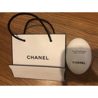 CHANEL - [新品未使用]シャネル ラ クレーム マン リッシュ