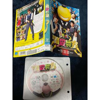 ヘイセイジャンプ(Hey! Say! JUMP)の【中古】映画 暗殺教室 DVD(レンタルアップ品)(日本映画)