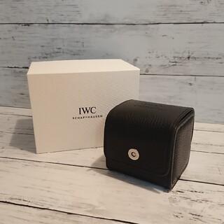 インターナショナルウォッチカンパニー(IWC)のIWC 時計ケース(その他)
