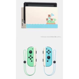 ニンテンドースイッチ(Nintendo Switch)のSwitch どうぶつの森 Joy-Con & ドック セット 新品(その他)