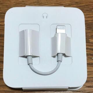 Apple - iPhone イヤホン変換アダプター アップル純正