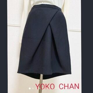 新品未使用*YOKO  CHAN*フロントタック*へムデザイン*スカート