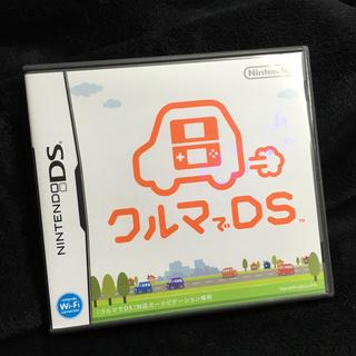 送料無料✨任天堂 クルマでDS(携帯用ゲームソフト)