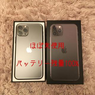 iPhone - iPhone 11 Pro スペースグレイ 64 GB SIMフリー 本体