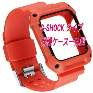 Apple Watch G-SHOCK タイプ ベルト 38/40mm レッド