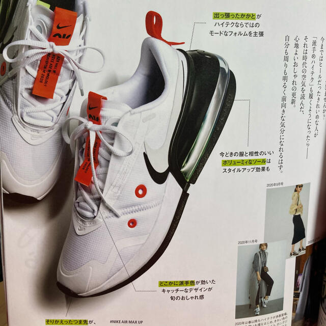 NIKE(ナイキ)の23.5cm NIKE AIR MAX UP エアマックスアップ 国内正規品 レディースの靴/シューズ(スニーカー)の商品写真