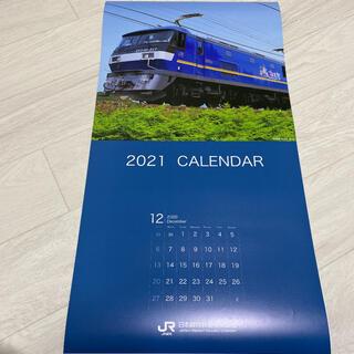 ジェイアール(JR)の2021 JR貨物カレンダー(カレンダー/スケジュール)