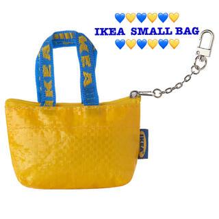 イケア(IKEA)のIKEAミニバッグ ポーチ クノーリグ(日用品/生活雑貨)