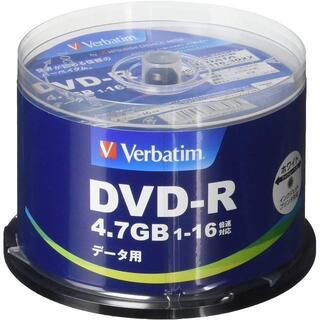 Verbatim バーベイタム 1回記録用 DVD-R 4.7GB 50枚 ホワ(防湿庫)