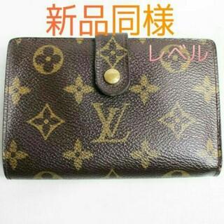 LOUIS VUITTON - 【未使用】ルイヴィトン モノグラム ヴィエノワ がま口 2つ折り財布