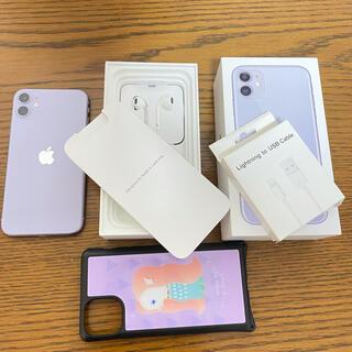 Apple - iPhone11 128GB パープル SIMフリー 送料無料