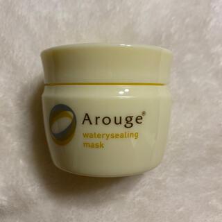 Arouge - アルージェ シーリングマスク
