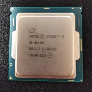 CPU Intel Core i5 6400 2.7GHz
