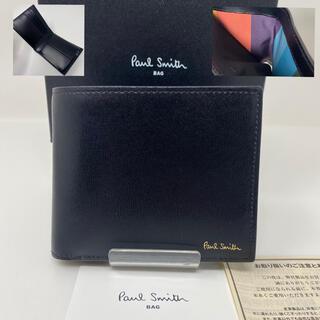 Paul Smith - 未使用☺︎Paul Smith 二つ折り財布 シティエンボス 黒 ストライプ
