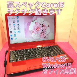 エヌイーシー(NEC)の国産NECレッドノートPC✨Corei5でサクサク動きます✨大容量750GB(ノートPC)