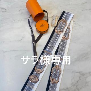 Hermes - サラ様専用【新品未使用】Hermès ツイリーブリッドドゥクール2021ss新作
