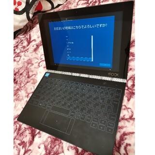 レノボ(Lenovo)のYOGA BOOK with Windows YB1-X91L(ノートPC)