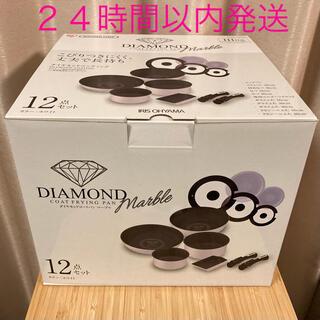 アイリスオーヤマ - 【新品】IH対応 ダイヤモンドコートパン 12点セット IS-SE12