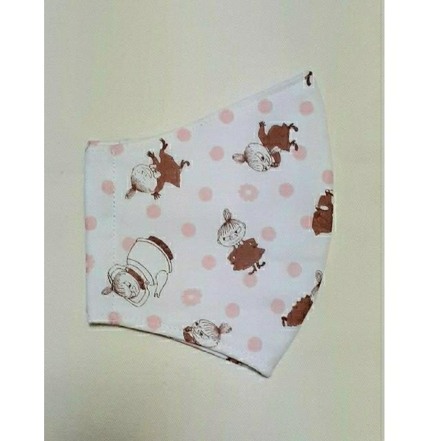 Little Me(リトルミー)のこいちゃん様専用 リトルミィ立体インナーマスク  ホワイト、ピンク おまとめ ハンドメイドのファッション小物(その他)の商品写真