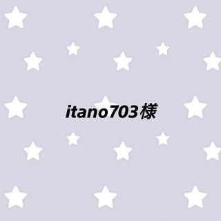 三代目 J Soul Brothers - 岩田剛典☆最新オンラインガチャ