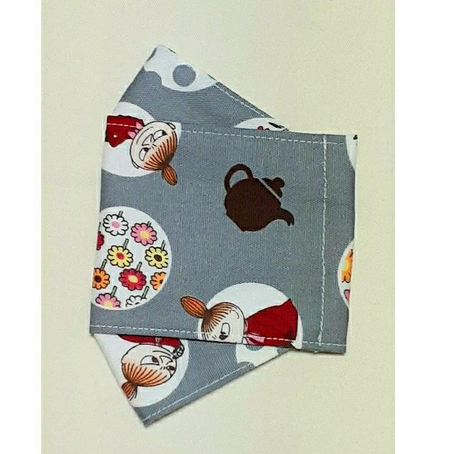 Little Me(リトルミー)のハンドメイド 3D 立体大臣風 インナーマスク リトルミィ グレー ムーミン  ハンドメイドのファッション小物(その他)の商品写真