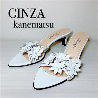 GINZA Kanematsu - GINZA kanematsu フラワー サンダル ミュール♡ダイアナ