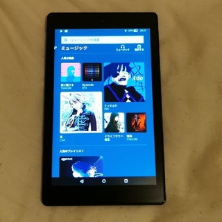 ANDROID - Fire HD8 第6世代