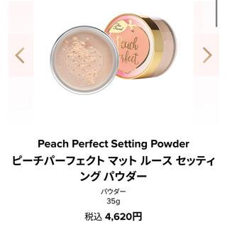 トゥフェイス(Too Faced)のPeach Perfect Setting Powder フェイスパウダー(フェイスパウダー)