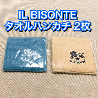 IL BISONTE - 新品★IL BISONTE イルビゾンテ タオルハンカチ 2枚 ミニタオル 青