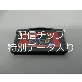 ゲームボーイアドバンス(ゲームボーイアドバンス)のロックマンエグゼ6グレイガ フォルテクロスロックマン(携帯用ゲームソフト)